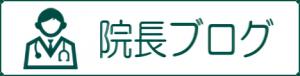 incyo_blog120